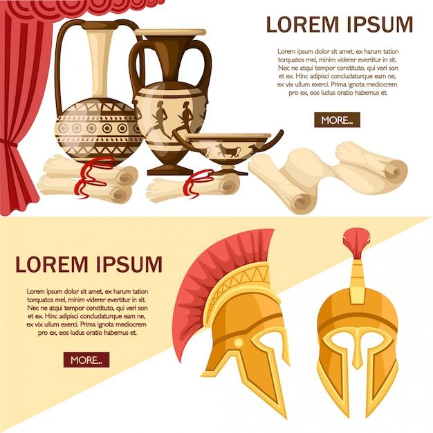 ギリシャ文化のコンセプト。ウェブサイトページとモバイルアプリ。ブロンズスパルタンヘルメットと花瓶と水差しの古代の巻物。白い背景の上の図