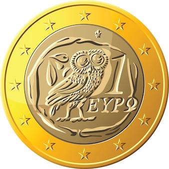 フクロウをイメージしたギリシャのお金のゴールドコインユーロ-知恵とオリーブの枝の象徴であるパラスアテナの紋章
