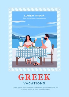 Greek vacation poster flat template. holiday recreation on crete. romantic getaway. brochure, booklet one page concept design with cartoon characters. mediterranean resort