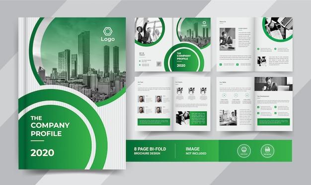 緑8ページビジネスパンフレットデザイン