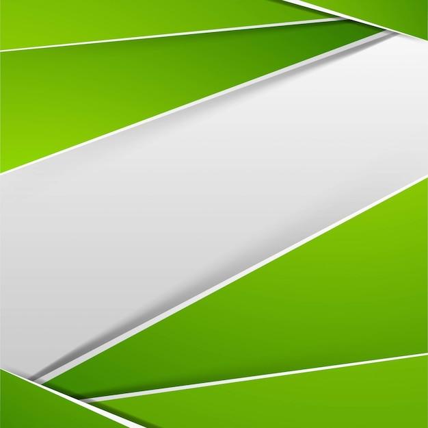 現代的な光沢のある緑色の背景
