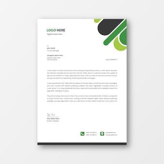 緑の抽象的なレターヘッドデザインプレミアムテンプレート