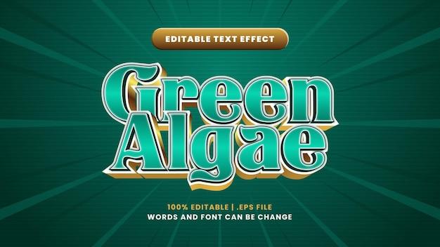 Редактируемый текстовый эффект зеленых водорослей в современном 3d стиле