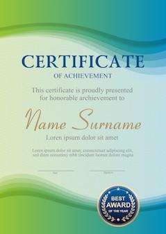 Зеленый и синий шаблон сертификата