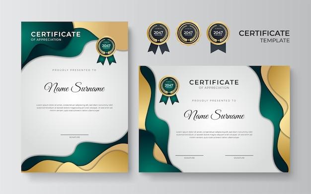 豪華なゴールドのバッジ、グリーンの形、モダンなラインパターンの要素を備えたグリーンとゴールドの達成証明書テンプレート。ベクトルグラフィックプリントレイアウトは、賞、感謝、教育に使用できます