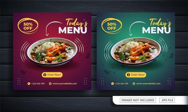 녹색 및 빨간색 전단지 또는 레스토랑 게시물의 소셜 미디어 배너