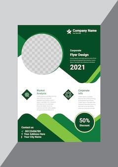 緑と白の創造的な企業会社のビジネスチラシデザインテンプレート