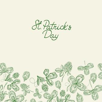 緑と白の装飾的なデザインのグリーティングカード落書き手描きの聖についてのレタリング。パトリックの日とホップの枝のベクトル図