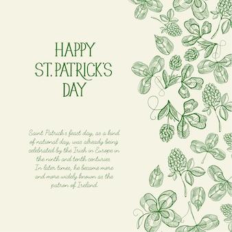 緑と白のオリジナルの装飾的なデザインのグリーティングカード落書き手描きの聖についてのレタリング。ホップの小枝とベリーのベクトル図とパトリックの日