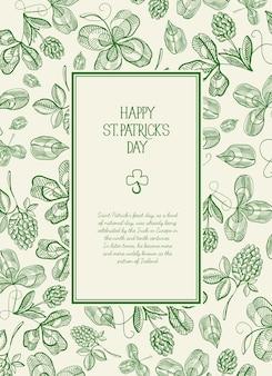 Stについてのテキストの周りに多くの伝統的な要素を持つ緑と白の正方形のフレームスケッチグリーティングカード。パトリックの日
