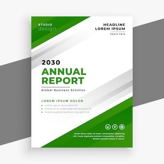 Зеленый годовой отчет бизнес флаер шаблон дизайна