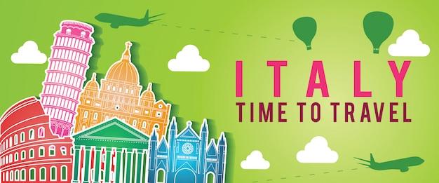 イタリアの有名なランドマークの緑の旗