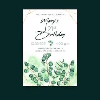 Шаблон приглашения зеленый день рождения