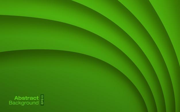 緑の明るい色の波状の背景。名刺モダンパターン。紙の曲線の影のテクスチャ。