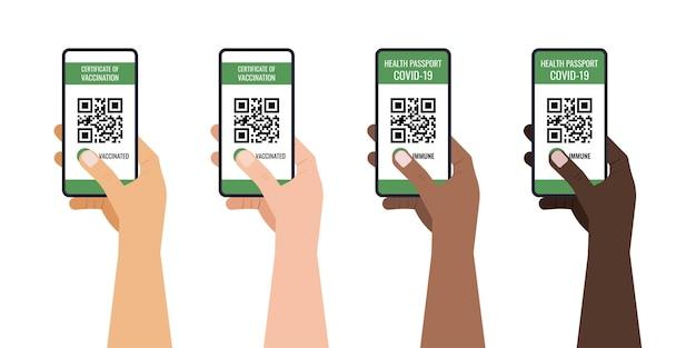 손에 휴대 전화에 예방 접종의 녹색 증명서