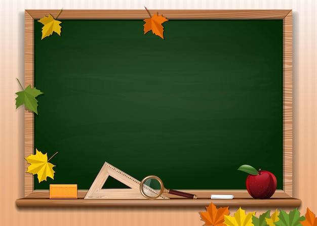 緑の黒板の背景。学校のカードデザインに戻る。空の黒板。ベクトルイラスト