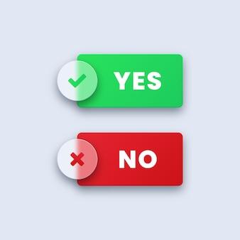 Кнопки переключения зеленой галочки и красного креста