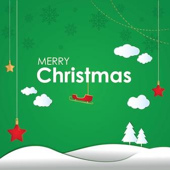 緑のクリスマスポスターベクトル