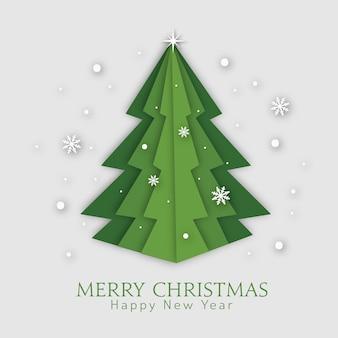 緑のクリスマスツリーペーパーアートスタイル。メリークリスマスと新年あけましておめでとうございますグリーティングカード。