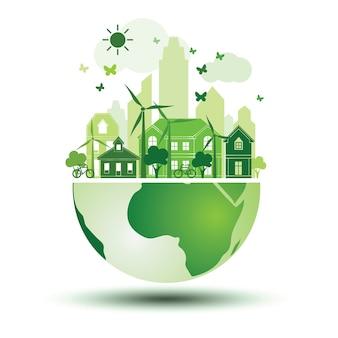 Зеленый город