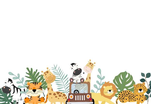 シマウマ、ライオン、キリン入りサファリ背景の緑のコレクション。