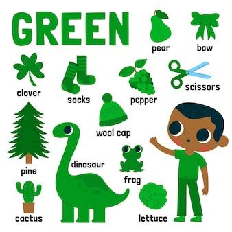 어린이를위한 영어로 된 녹색 및 어휘 팩