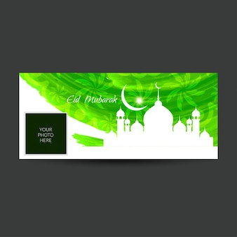 Green color eid mubarak facebook timeline cover