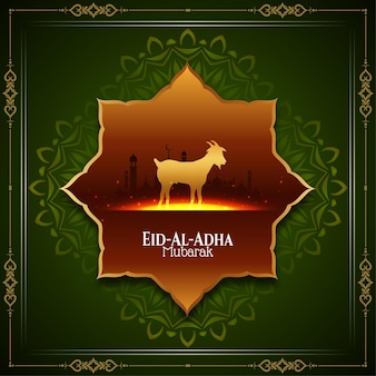 Green color islamic religious eid al adha mubarak frame background vector