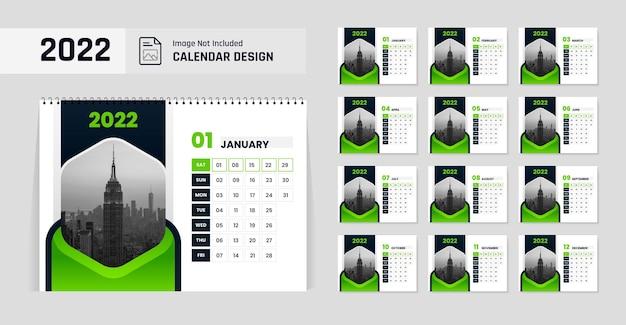 緑色のモダンな2022年新年の卓上カレンダーデザインテンプレート