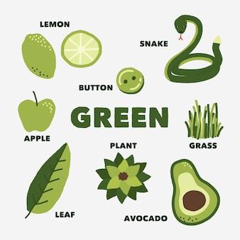 英語で設定された語彙と緑色