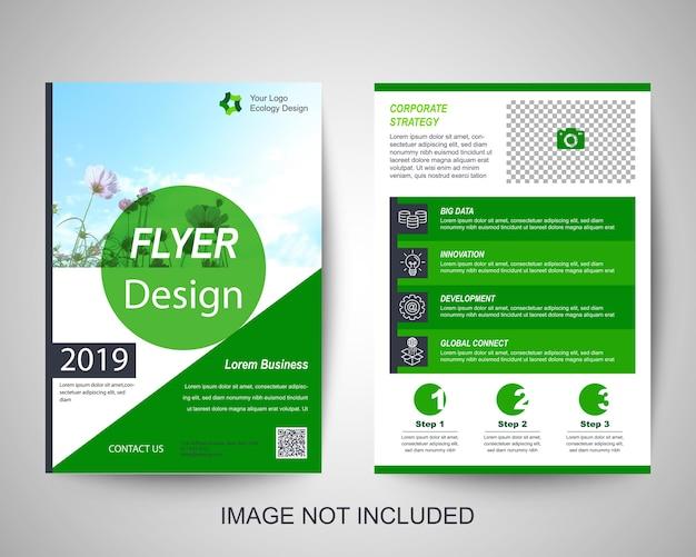 녹색 기업 전단지 디자인 서식 파일