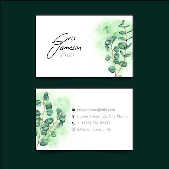 Зеленая двусторонняя горизонтальная визитка