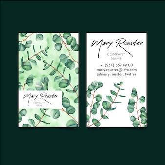 Зеленая двусторонняя вертикальная визитка