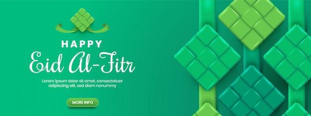Green eid al-fitr ketupatバナー