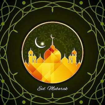 Зеленый фон eid mubarak