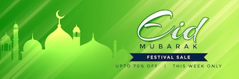 Green eid mubarak web banner sale design
