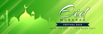 зеленый eid mubarak web banner продажа дизайн