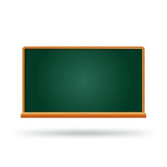 緑の空の黒板テンプレート