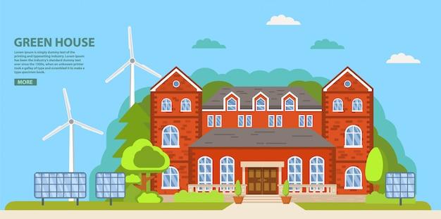 グリーンエネルギー、環境に優しい古典的なロックの郊外のアメリカの家。太陽光、風力。家族の家。家の正面。農村住宅の村の煙突。再生可能エネルギー。緑の家。
