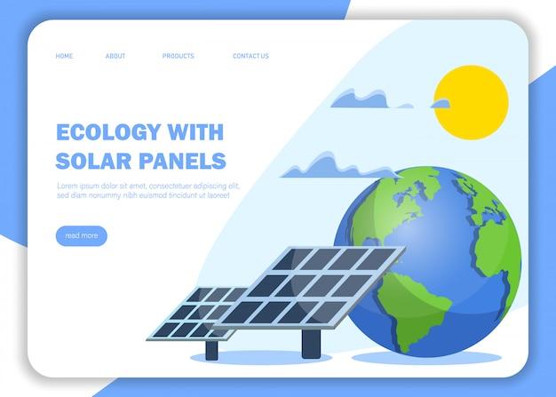 ソーラーパネルと地球のグリーンエネルギーの概念