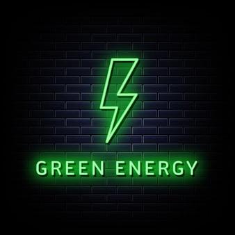 녹색 에너지 네온 사인 스타일 텍스트