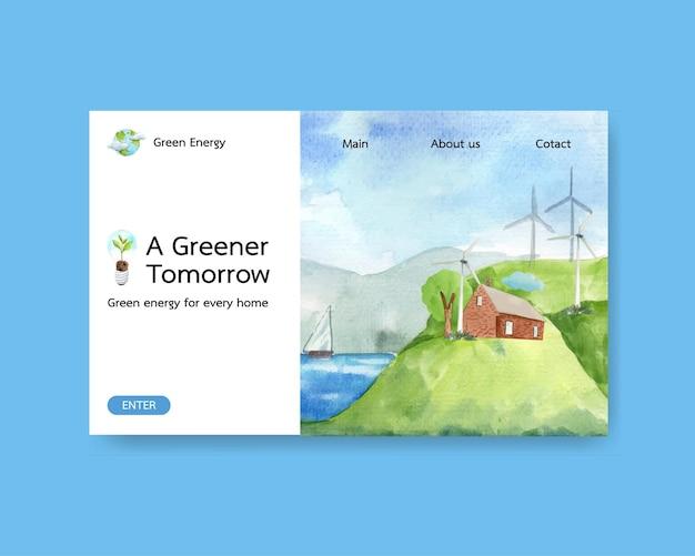 水彩画スタイルの水彩画スタイルのグリーンエネルギーウェブバナー