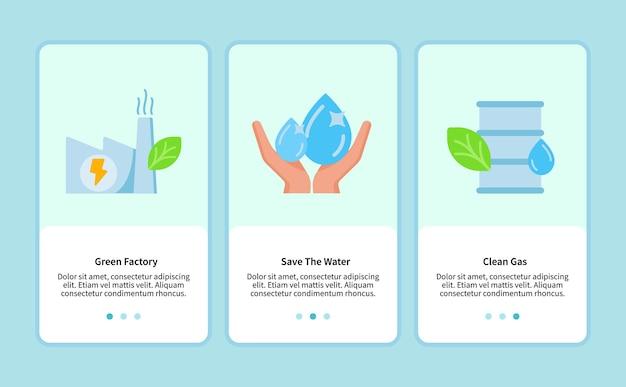 그린 팩토리 모바일 앱의 물 절약 템플릿 ui 웹