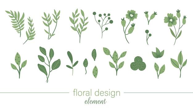 緑の花のクリップアートセット。花、葉、枝、ベリーのトレンディなイラスト。
