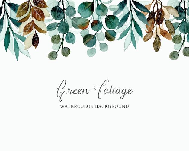 Зеленая листва фон с акварелью