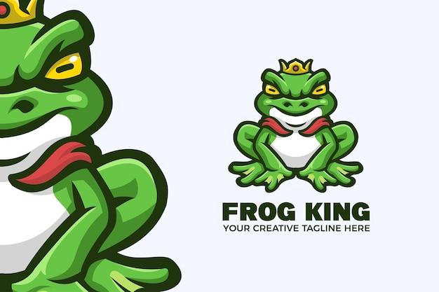 Шаблон логотипа мультяшный талисман зеленая лягушка король
