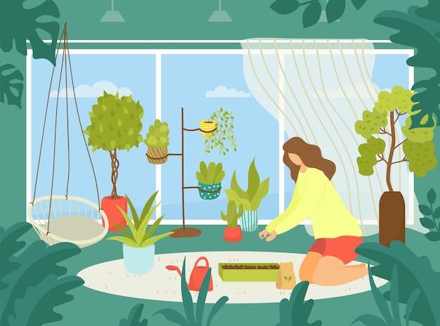 自宅の緑の庭、ベクトルイラスト。平らな女性のキャラクターは、観葉植物の自然、家庭でのかわいいガーデニングの趣味を気にします。鉢植えの花