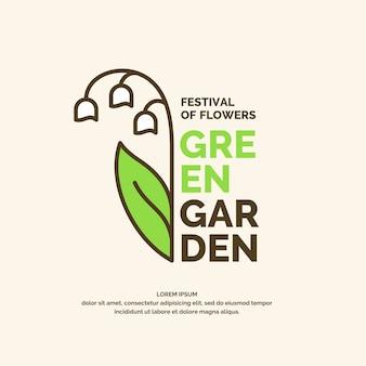 緑豊かな庭園のポスター。花のお祭りのベクトルイラスト。