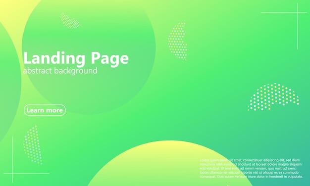 緑の幾何学的な背景。クリエイティブなグラデーションのカラフルなランディングページ