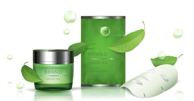 녹색 유리 용기와 페이셜 시트 마스크